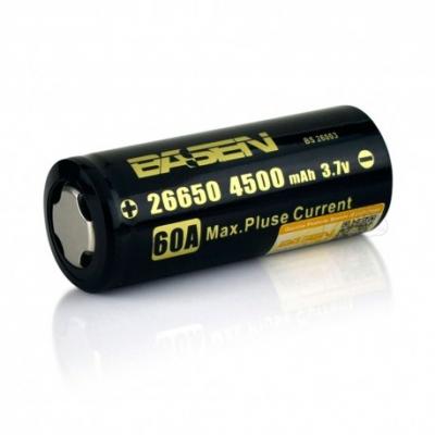 Basen akkumulátor cella 26650
